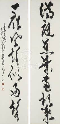 Zhao Shao'ang (1905-1998)  Calligraphy Couplet in Running Script  (2)