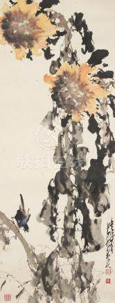 Zhao Shao'ang (1905-1998)  Sunflowers and Magpie