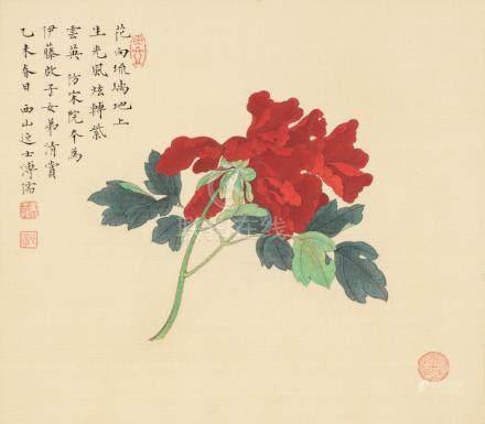 Pu Ru (1896-1963)  Peony