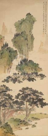Pu Ru (1896-1963)  Blue and Green Landscape