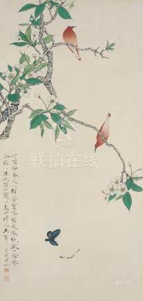 Yu Fei'an (1889-1959)  Bird and Flower