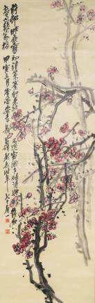 Wu Changshuo (1844-1927)  Red Plum Blossoms