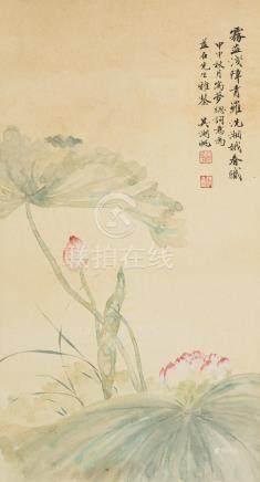 Wu Hufan (1894-1968)  Lotus
