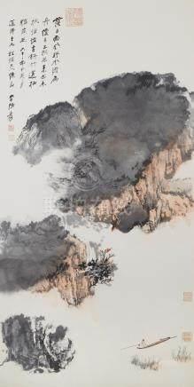 Zhang Daqian (Chang Dai-chien, 1899-1983)  Boating At Sunset