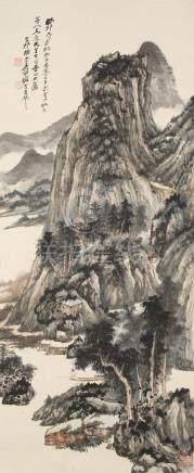 Zhang Daqian (Chang Dai-chien, 1899-1983)  Landscape