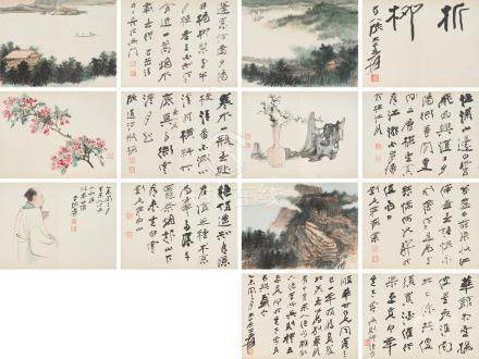 Zhang Daqian (Chang Dai-chien, 1899-1983)  Album of Landscapes, Flowers, Self-Portrait and Calligraphy (14)