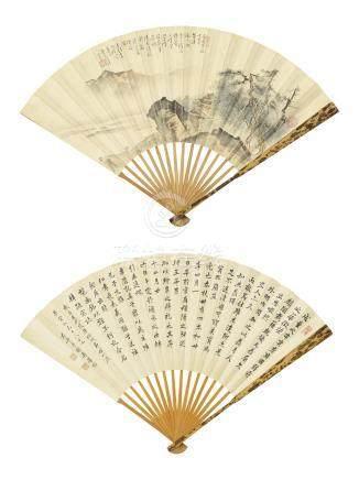 Pu Ru (1896-1963) and Zhang Shou (1877-1947)  Landscape; Calligraphy in Regular Script