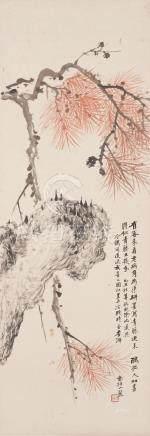 Pan Dawei (1881-1929)  Pine Branch and Rock