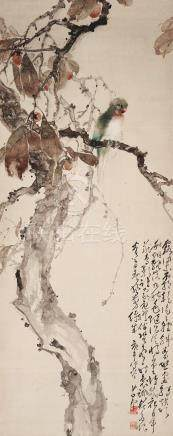 Zhao Shao'ang (1905-1998)  Parrot Perching on Cotton Tree