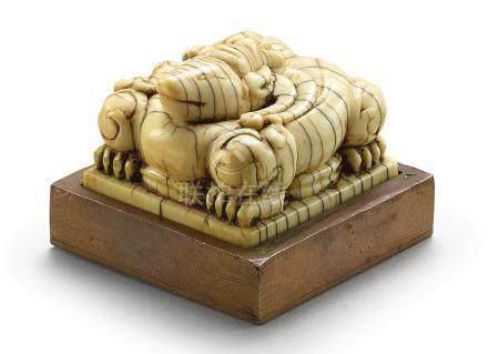 約1648年   西藏象牙蹲獸鈕滿藏文「饒絳巴」印 連銅座
