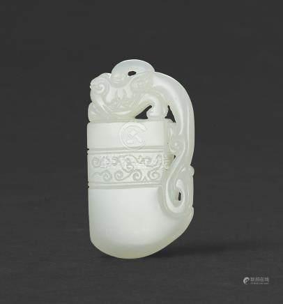 清十八世紀   白玉螭龍紋斧形珮