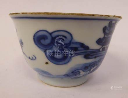 An early 18thC Chinese Kang Xi porcelain footed bowl (formerly from the collection of Augustus the