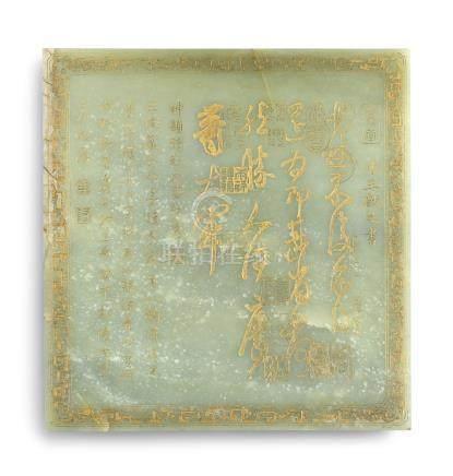 清乾隆   和闐青玉填金王獻之《中秋帖》暨《洛神賦十三行》插屏