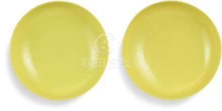 清乾隆   檸檬黄釉小盤一對《大清乾隆年製》款