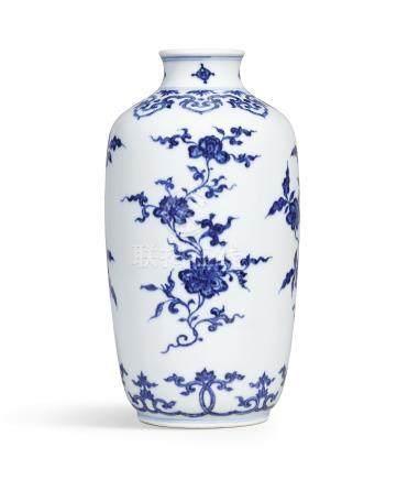 清雍正   青花折枝花卉紋罐《大清雍正年製》款