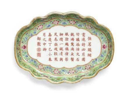 清嘉慶   淺綠地粉彩御製詩海棠式茶盤一對《嘉慶丁巳小春月之中澣》「嘉」「慶」印《大清嘉慶年製》款