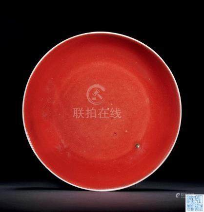 清乾隆 祭紅釉盤 ( 附中藝2002年證書)