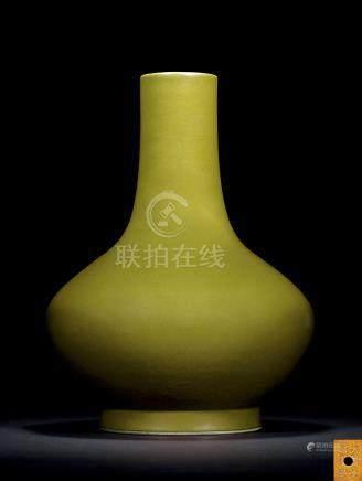清光緒 茶葉沫荸薺瓶 (底打孔)