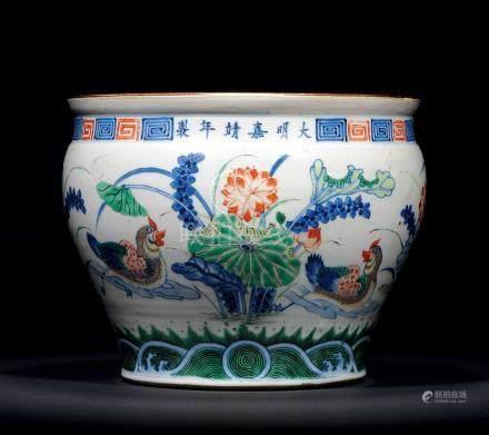 十九世紀 鬪彩荷塘鴛鴦魚缸 ( 附中藝2007年證書)
