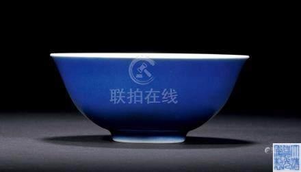 """清道光 祭藍釉碗 """"大清道光年製""""款 來源:慎德堂"""