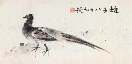 高奇峰  雉雞圖