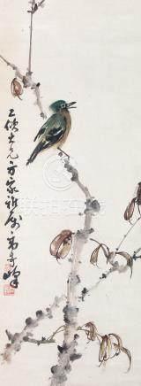 高奇峰  黃葉翠鳥 (黎工佽上款)