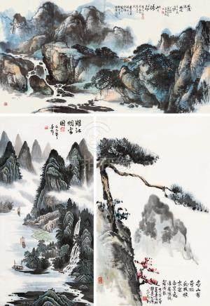 灕江烟雲圖 佚名 / 左劍虹 山水圖 / 松山圖