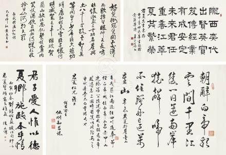 黃惠貞 書法 / 王永華 書法 / 陳文傑 書法 / 伍剛和 書法
