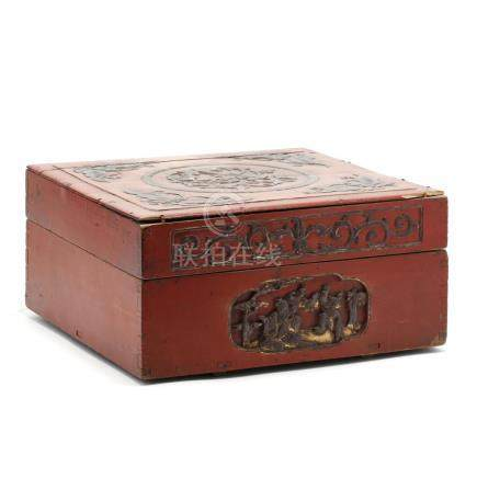 Chinese Red Lacquer Storage Box
