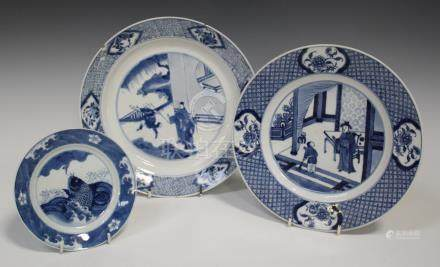 A Chinese blue and white export porcelain circular dish, mark of Jiajing but Kangxi period, the