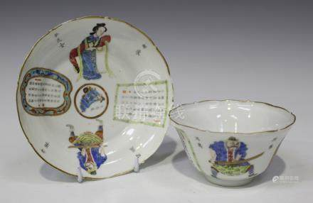 A Chinese famille rose porcelain bowl and stand, late 19th century, each enamelled with figures