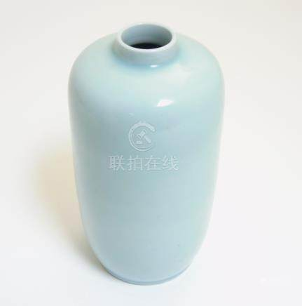 A Chinese Clair de Lune vase of tall oblong form with short cylindrical neck,