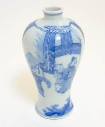 A small Chinese blue and white Meiping vase,
