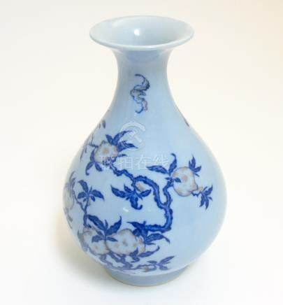 A Chinese Yuhuchungping pear shaped vase with flared rim,