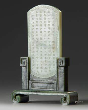 A Chinese pale celadon jade plaque in a spinach green jade stand