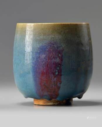 A Chinese Junyao-style glazed vase