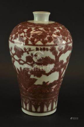 Chinese Underglaze Red Porcelain Meiping
