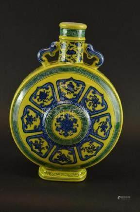 Chinese Blue & Yellow Porcelain Moonflask Vase