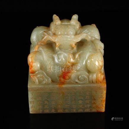 Vintage Hetian Jade Fortune Dragon Poetic Prose Seal