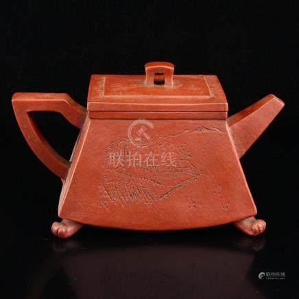 Vintage Chinese Yixing Zisha Clay Teapot