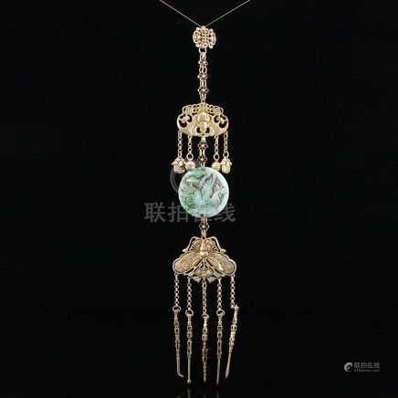 Vintage Sterling Silver And Natural Jadeite Pendant