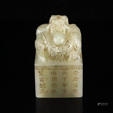 Vintage Chinese Hetian Jade Fortune Dragons Seal