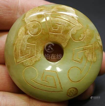 Handcarved Bi Jade Disc. BeiJing MingGuo 80 gr.