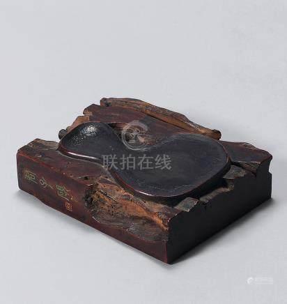 清 板木石硯