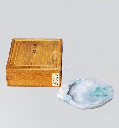 清 翡翠硯台