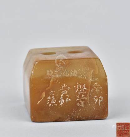 清 壽山石印章