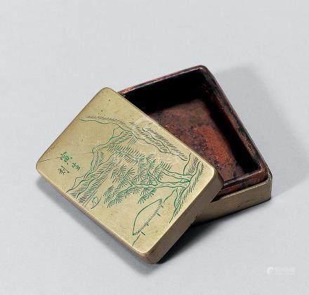 白銅山水墨盒