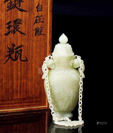 清白玉雕 鍵環瓶
