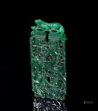 碧玉龍紋寶瓶