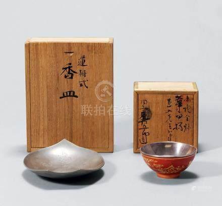 蓮辨式香皿 赤碗 兩件一組